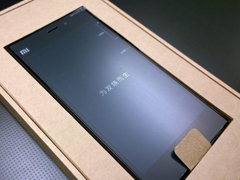 Succès Xiaomi